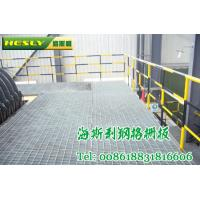 Buy cheap Floor Steel Grating, Metal Bar Grating from wholesalers