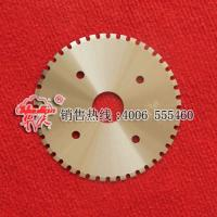 Wholesale Dashed dotted circle circular blade cutter blade cutter from china suppliers