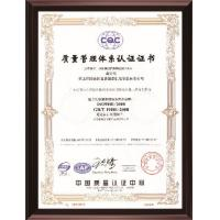 V-Hold Woodworking Machinery Co., Ltd. Certifications