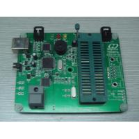Wholesale Megawin Microcontroller U2 from china suppliers