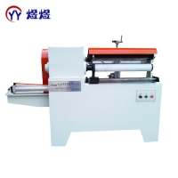 Wholesale 500mm Paper Core Cutting Machine from china suppliers