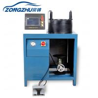 Buy cheap High Pressure Hydraulic Hose Crimping Machine Air Suspension 450V 220V 380V from wholesalers