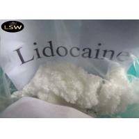 Wholesale USP Local Anesthetic Drugs Lidocaine White Powder from china suppliers
