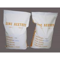 Wholesale industry white Zinc Acetate powder , pharmaceutical grade from china suppliers