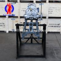 Wholesale 5.5kw strong horizontal drilling rig strong rock electric drill horizontal inclined vertical straight drilling rig from china suppliers