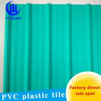 Wholesale Flame Retardant Anti Corrision PVC Roof Tiles / Coloured Corrugated Plastic Roofing Sheets from china suppliers