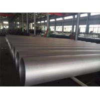 China Big Diameter Welded inconel 625 tubing , Inconel 625 Pipe UNS N06625 , DIN 2.4856 on sale