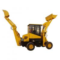 Wholesale WZ25-12 Mini Backhoe Machine For Sale from china suppliers