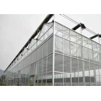 Wholesale Large Glass Greenhouse For Farm Aquaculture Livestock Breeding Ecological Restaurant from china suppliers