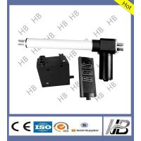 Wholesale Recliner chair linear actuator from china suppliers