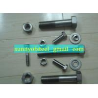 Wholesale monel 2.4360 fastener bolt nut washer gasket screw from china suppliers