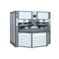 China Full Automatic Rotary Table EVA Hot /Cold Foaming Machine  PLC Controller System on sale