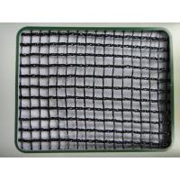 Buy cheap Red Vegetable Agricultural Windbreak Netting High Tensile 2mm x 2mm Mesh from wholesalers