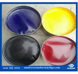 Henan Zhongliqi Printing Material Co.,Ltd