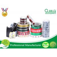 Wholesale Wide Opp Printed Packing Tape Water Activated With Pressure Sensitive Adhesive from china suppliers