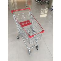 Buy cheap Supermarket Push Cart 60L With 4 PU casters and Anti-UV plastic parts from wholesalers