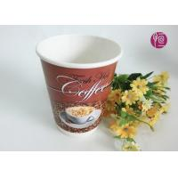 Wholesale Logo Double Wall Paper Cups , Take Away custom disposable coffee cups With Lid from china suppliers