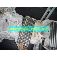 Wholesale alloy UNS N08367 bar from china suppliers