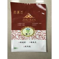Wholesale Non Disclosure Flexible Packaging Bags , Plastic Pouch Packaging For Caulking Agent from china suppliers