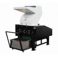 Wholesale Electric Driving Low Noise Plastic Scrap Grinder Machine With 720 R/Min Rotate Speed from china suppliers
