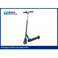 Buy cheap Simple Electric Folding Scooter , Fold Up Electric Scooter 23km / H Max Speed from wholesalers
