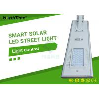 Buy cheap APP Control 12V 60 w Led Integrated Solar Street Light 5 Years Guarantee from wholesalers