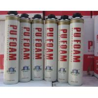 China Fire Proof PU Foam Spray Can / Aerosol Polyurethane Foam Insulation B2 Grade on sale