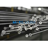 Buy cheap ASTM B167 Alloy 600 / UNS N06600 Nickel Alloy Tube For High Temperature from wholesalers
