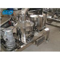 Wholesale Super Fine Herbal Hammer Mill Spice Grinder Machine Low Energy Consumption Type from china suppliers