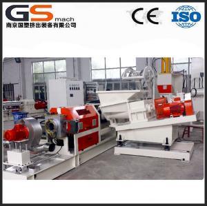 China PP TPE EVA Thermoset plastics Equipment on sale