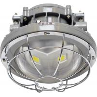 Wholesale Hazardous Location LED Light Fixtures , 100w Explosion Proof Flood Light Fixtures from china suppliers