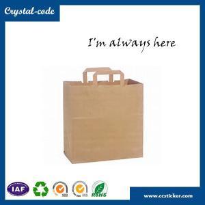 China Best selling side gusset kraft paper bag,food kraft paper bag,kraft brown paper bag on sale