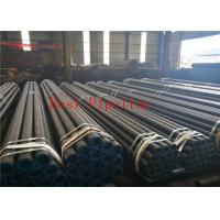 Wholesale ASTM A333 A334 A335 Carbon Steel Seamless Pipes Grade 243 Durable CE Certificated from china suppliers