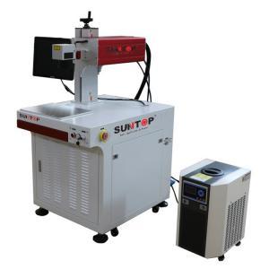 China Nameplate tube UV Laser Marking Machine / Portable Laser Marking Equipment on sale