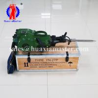Wholesale Direct selling internal combustion concrete crushing pick hand-held gasoline crusher onstruction pavement crusher rig from china suppliers