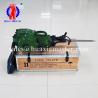 Buy cheap YN27P internal combustion broken pick Handheld broken tool internal combustion from wholesalers