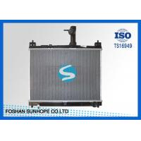Wholesale TOYOTA VIOS 1.5L MT cooling car radiator oil cooler heating system from china suppliers