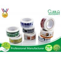 Wholesale Advertisement Printed Packing Tape Bopp Self Adhesive Tape With Company Logo from china suppliers