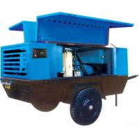 Wholesale Diesel  Portable Compressor from china suppliers