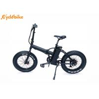 Buy cheap 35~40Km/h 8FUN 20'48V500W rear motor electric folding bike with 48V10AH lithium battery from Wholesalers