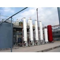 Wholesale High Capacity 99.9% 360m3/h Hydrogen Generation Plant In Power Plant from china suppliers