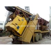 Buy cheap Mobile Concrete Mixing Plant YHZS35 from wholesalers