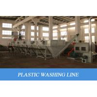Wholesale Europe Design Plastic Recycling Equipment HDPE / LDPE / PP Film And Sack Washing from china suppliers