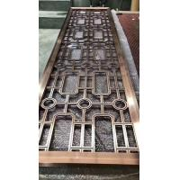 China Aluminum Screen Panel Decorative Room Divider By CNC Carving Machine on sale