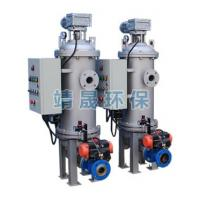 Wholesale Backwash Filter Self Cleaning Filtration System For Water Treatment from china suppliers