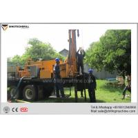 Wholesale Truck Chassis Small Borehole Drilling Machine 300m Depth 132KW Engine Power from china suppliers