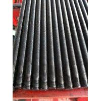 Wholesale Threaded Rod DIN975 (B7) from china suppliers