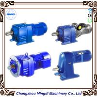 China 15000 nm High Torque Bevel Worm Reduction Gearbox With Electric Motor 0.18 - 132kw on sale