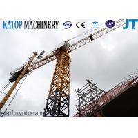 Wholesale Factory supply QTZ125(7040) fixed tower crane for construction from china suppliers