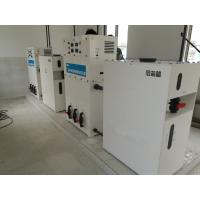 White Chlorine Dioxide Generator Producing Mixed Oxide Disinfectant for sale